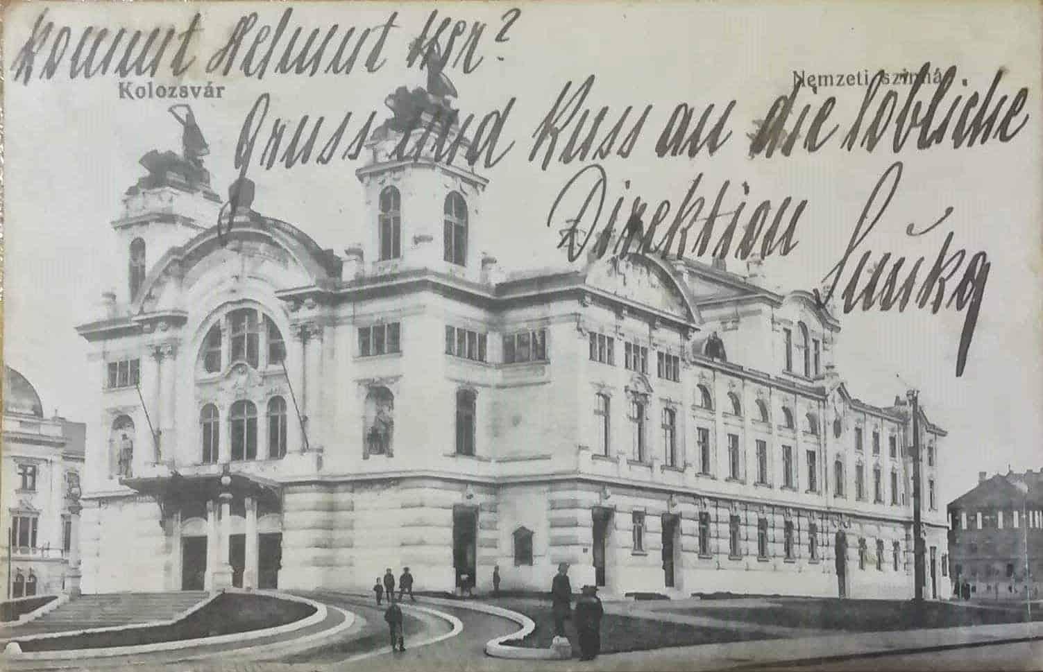 Anul 1912